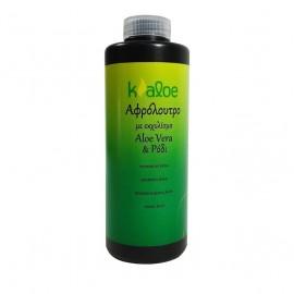 Kaloe Αφρόλουτρο με Aloe Vera και Ρόδι 300ml