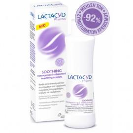 Lactacyd Pharma Soothing, Καταπραϋντικό από Ερεθισμούς, Κνησμό & Ερυθρότητα 250ml