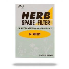 Herb Ανταλλακτικά φίλτρα πίπας. 24τεμ