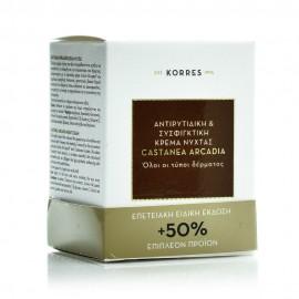 Korres Limited Edition 50% Επιπλέον Προϊόν, Καστανιά Αρκαδική Αντιρυτιδική Κρέμα Νύχτας για Κανονικές Επιδερμίδες, 60ml