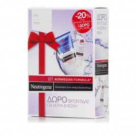 Neutrogena Anti Ageing Hand Cream SPF25 50ml & Lipcare Stick Nordic Berry 4.8gr