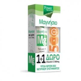 Power Health Promo Magnesium με Γεύση Λεμόνι 20tabs & ΔΩΡΟ Vitamin C 500mg 20tabs