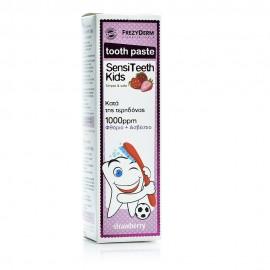 Frezyderm SensiTeeth Kids Tooth Paste 1.000ppm - Παιδική Οδοντόπαστα Κατά της Τερηδόνας, 50ml