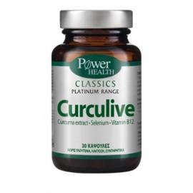Power Health Classics Platinum Curculive Συμπλήρωμα Διατροφής με Κουρκουμά 30Κάψουλες