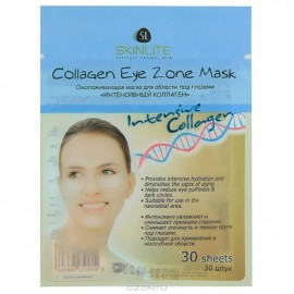 Vican Skinlite Collagen Eye Zone Mask 30τμχ