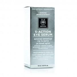 Apivita 5-Action Eye Serum, Ορός-Serum Ματιών 5 Δράσεων με Λευκό Κρίνο 15ml