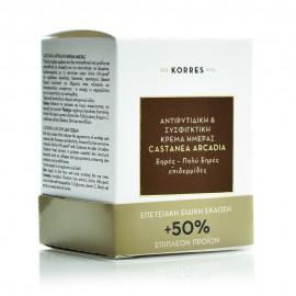 Korres Limited Edition 50% Επιπλέον Προϊόν, Καστανιά Αρκαδική Αντιρυτιδική Κρέμα Ημέρας Ξηρές/Πολύ Ξηρές, 60ml