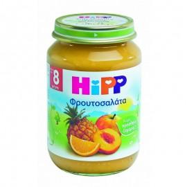 HiPP Βρεφική Φρουτοσαλάτα με Κομματάκια Φρούτων από τον 8ο Μήνα - Βαζάκι 190gr