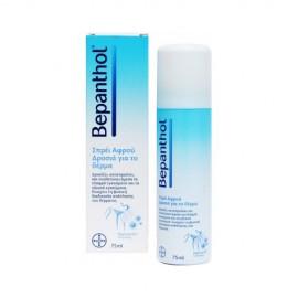 Bepanthol Cooling Foam Spray, Δροσιστικό-Καταπραϋντικό Σπρέι για Εγκαύματα 75ml