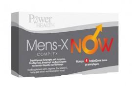 Power Health Mens-X Complex Now, Άμεση Τόνωση της Ερωτικής Διάθεσης & της Στυτικής Λειτουργίας,4 Αναβρ.Δισκία