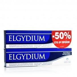 Elgydium Antiplaque, Οδοντόκρεμα 2τμχ x 100ml το 2ο στη Μισή Τιμή