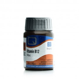 Quest Vitamin B12 500mg, Συμπλήρωμα Διατροφής Βιταμίνης B12 60Tabs