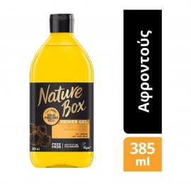 Nature Box Shower Gel Macadamia Oil Αφρόλουτρο Macadamia 385ml