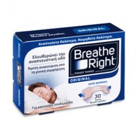 Breathe Right Original Ρινικές Ταινίες, Μεγάλο Μέγεθος 30Τμχ