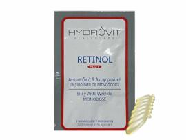 Hydrovit Retinol Plus Κρέμα Προσώπου Αντιρυτιδική  - Αντιγηραντική σε  Μονοδόσεις 7τεμ.