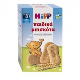 HiPP Παιδικά Βιολογικά Μπισκότα, από τον 8ο μήνα, 150gr