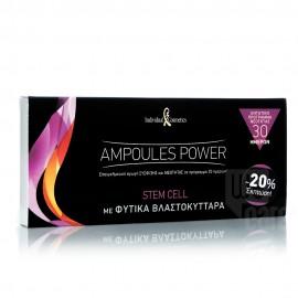 Individual Cosmetics Ampoules Power Stem Cell Σύσφιξη & Αντιγήρανση 2ml x 10τμχ