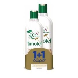 Timotei Σαμπουάν 2 σε 1, με 100% Φυσικό Έλαιο Αμυγδάλου για Κανονικά Μαλλιά 400ml & 300ml