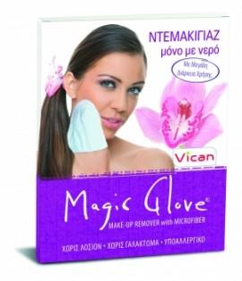 Vican Magic Glove Γάντι Αφαίρεσης Μακιγιάζ με Νερό
