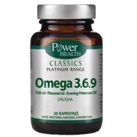 Power Health Classics Platinum Omega 3.6.9. Καρδιά-Εγκέφαλος-Χοληστερίνη-Όραση 30 Κάψουλες
