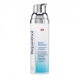 Bepanthol Κρέμα Προσώπου Ενυδάτωσης - Ανάπλασης για Ευαίσθητο Δέρμα, 75ml