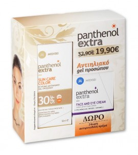 Panthenol Extra Promo Sun Color Face Gel SPF30, 50ml & ΔΩΡΟ Face & Eye Cream 24ωρη Αντιρυτιδική 50ml