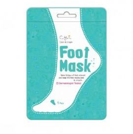 Vican Cettua Foot Mask Μάσκα Ποδιών 1ζευγάρι