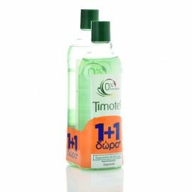 Timotei Shampoo Φρεσκάδα & Δύναμη , Σαμπουάν με Εκχυλίσματα Βοτάνων Κανονικά Μαλλιά 400ml + 300ml