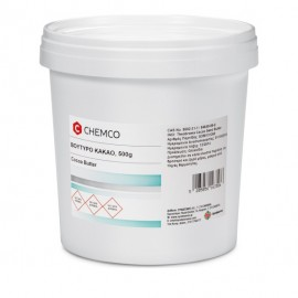 Chemco Cocoa Butter Refined  (Βουτυρο Κακαο) 500Gr