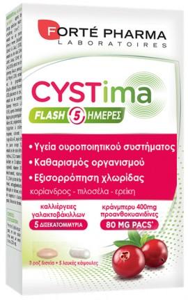 Forte Pharma Cystima Flash 5 Ημέρες 3 Δισκία & 5 Κάψουλες