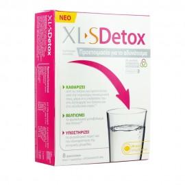 Omega Pharma XL-S Detox, Προετοιμασία για το Αδυνάτισμα 8Sticks x 8,2gr
