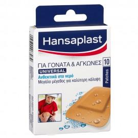 Hansaplast Universal Ελαστικό Επίθεμα Για Γόνατα & Αγκώνες 10τμχ