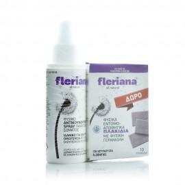 Fleriana Φυσικό Αντικουνουπικό Spray Γαλάκτωμα Σώματος 100ml & ΔΩΡΟ Εντομοαπωθητικά Πλακίδια 10τμχ