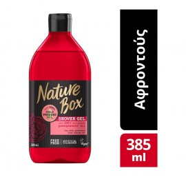Nature Box Shower Gel Pomegranate Oil Αφρόλουτρο Ρόδι 385ml