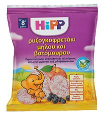 HiPP - Ρυζογκοφρετάκια Μήλου & Βατόμουρου, από τον 8ο μήνα, 35gr