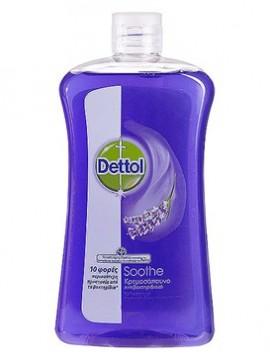 Dettol Liquid Soap ΑΝΤΑΛ/ΚΟ 250 ML
