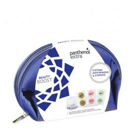 Panthenol Extra Beauty Boost Σύστημα Αντιγήρανσης & Σύσφιξης 4 Προϊόντων