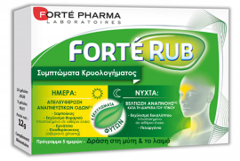 Forte Rub, Συμπλήρωμα Διατροφής για τη Βελτίωση της Αναπνοής 15caps