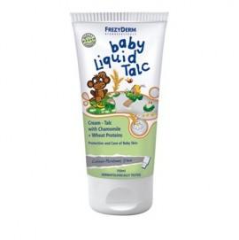 Frezyderm Baby Liquid Talc - Κρέμα Ταλκ με Χαμομήλι & Πρωτεϊνες Σιταριού 150 ml