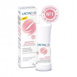 Lactacyd Pharma Sensitive, Ήπιο Καθαριστικό Ευαίσθητης Περιοχής 250ml