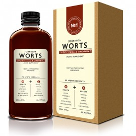 John Noa Worts, Σιρόπι Ομορφιάς & Υγείας No1 Σοκολάτα 250ml