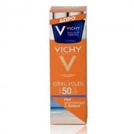 Vichy Ideal Soleil BB Αντηλιακή Προσώπου με Χρώμα, Ματ SPF50 50ml & ΔΩΡΟ Vichy Aqualia Thermal Night Spa 15ml