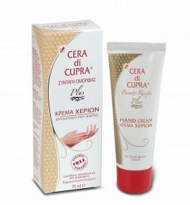 Cera Di Cupra Plus, Ενυδατική Κρέμα Χεριών που Ενυδατώνει 75ml