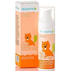 Helenvita Baby First Teeth Relief Gel, Γέλη Ανακούφισης Ούλων και Δοντιών 30ml