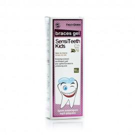 Frezyderm SensiTeeth Braces Gel - Καταπαϋντικό Ενυδατικό gel για Ορθοδοντικούς Μηχανισμούς -  25ml