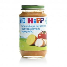 HiPP Βρεφικό Γεύμα Κοτόπουλο με Πατάτες και Ντομάτα Βιολογικής Παραγωγής από τον 10ο Μήνα 220g
