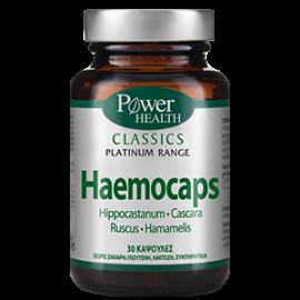 Power Health Classics Platinum Haemocaps, Συμπλήρωμα για την Ανακούφιση από τις Αιμορροΐδες 30caps