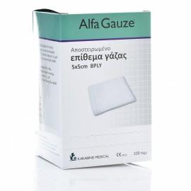 Alfa Gauze Αποστειρωμένο Επίθεμα Γάζας 5x5cm 8PLY 100τεμ.