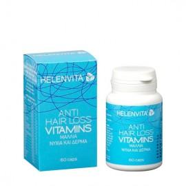 Helenvita Anti Hair Loss Vitamins, Βιταμίνες για Μαλλιά,Νύχια και Δέρμα 60caps