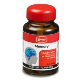 Lanes Memory, Ενισχύει τη μνήμη  30τεμ.